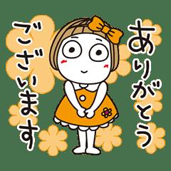 Hanako Friendly Greetings