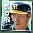 鳥谷敬(第二弾)