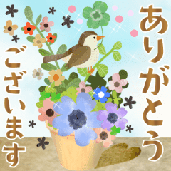 Timeless Spring Friendly Greetings