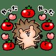 ハリネズミとトマトの日常(その3)