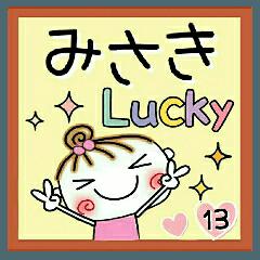 Convenient sticker of [Misaki]!13