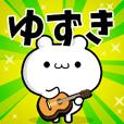 Dear Yuzuki's. Sticker!!!
