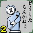 名字マンシリーズ「川島マン2」