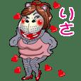 【 りさ 】セクシーカバ美