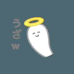 takuchi_20211017145543