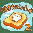 Panda Bread 2