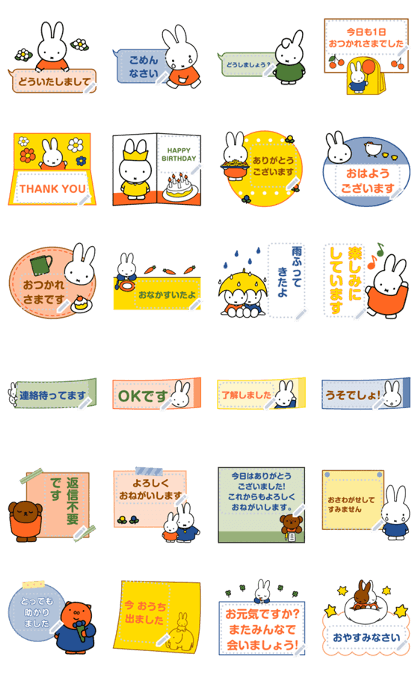 Miffy Message Stickers