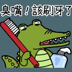 小惡鱷14★會不會聊天啊?(歪頭)