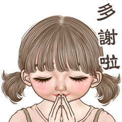 Nami cute girl (trending words Chinese)