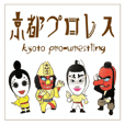 Kyoto pro-wrestling official character