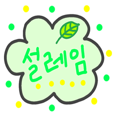 Colorful handwriting2