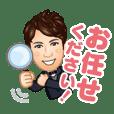 sakimoto stamp