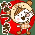 Name Sticker [Natsuki]