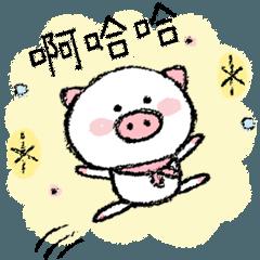 噗噗豬的基本貼圖