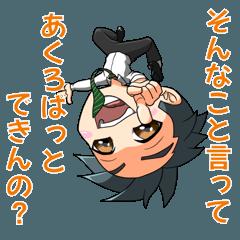 AUN Sticker(School version)
