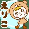Name Sticker [Eriko]