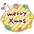 Christmas&Year-end
