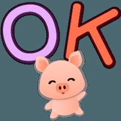 可愛豬大字實用
