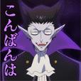 TVアニメ「吸血鬼すぐ死ぬ」