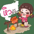 จูโน่ : ชอบ ชิม ช้อป