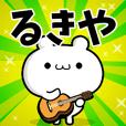 Dear Rukiya's. Sticker!!