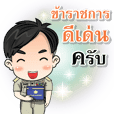 Man Government officer Thailand 4.0