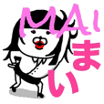 NAME IS MAI CAN KUMAKO STICKER