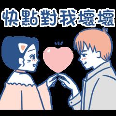 สติ๊กเกอร์ไลน์ luoluoloveyou Hot Heartfelt Stickers