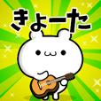 Dear Kyota's. Sticker!!!