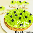 To those who love cake3 English version