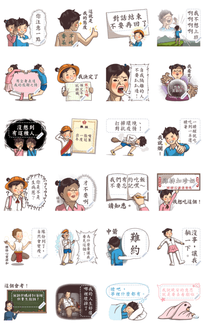 Textbook goes koo-koo! Message stickers!