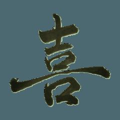 Kachu_20211024113431