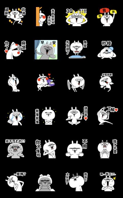 Animated Super Expressive Rabbit 4