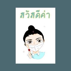 Laied Sticker_20211024133946