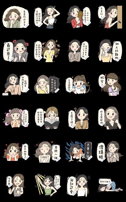 Life of sassy girls Heartfelt Stickers