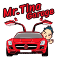 Mr.Tina (Garage)