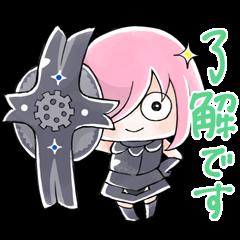 Fate/Grand Order × MOGU