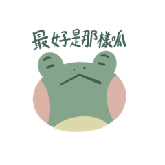 Fribbit 1