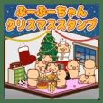 Boo Boo chan Christmas