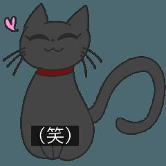 Various my cat sticker