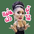 Praewpraw Saengthong