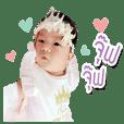 Baby Chita