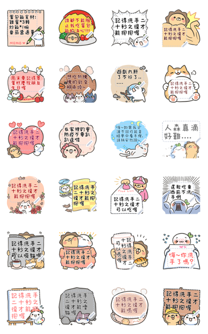 LaiLai & ChiChi  Message Stickers