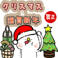 じたばた小鳥さん クリスマス&正月編