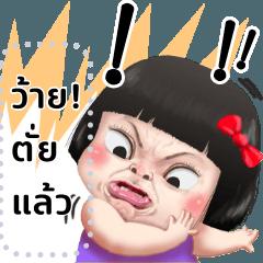Khing Khing Funny Girl