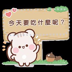 SweetHouse松尼_訊息貼圖