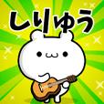 Dear Shiryu's. Sticker!!
