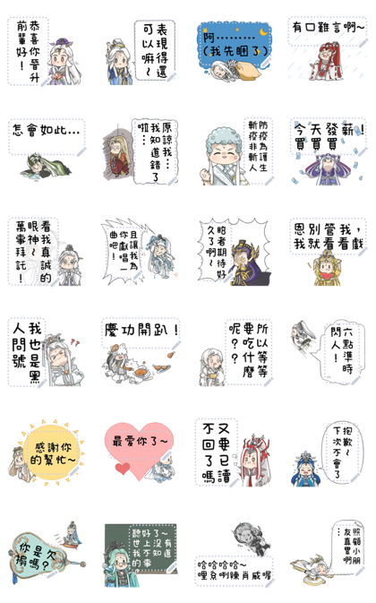 Pili Heroes Message Stickers