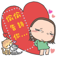 Cha Bao Mei Heartfelt Message Stickers