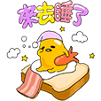 gudetama's Big Stickers